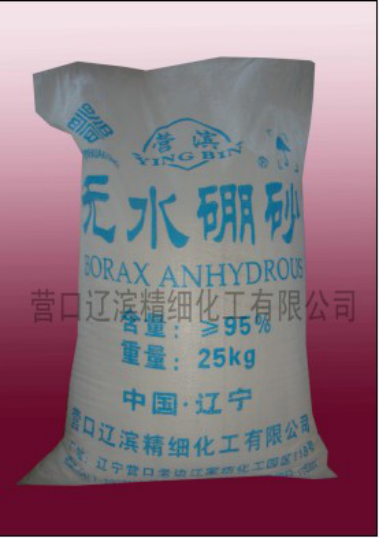 manufacturer high quality low cost 99% anhydrous borax