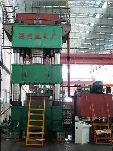 Forging Hydraulic Press Machine