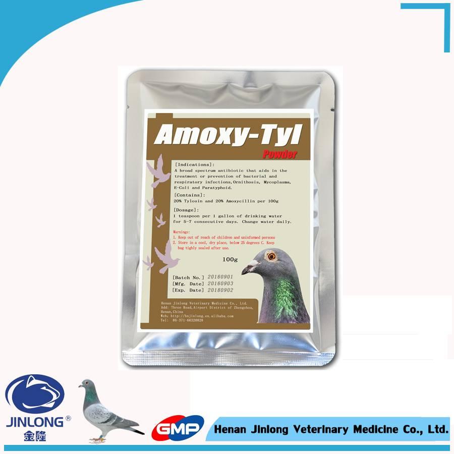 Bird Medicine for Pigeon Antibiotics Amoxicilin Tylan Powder