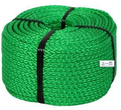 pp rope