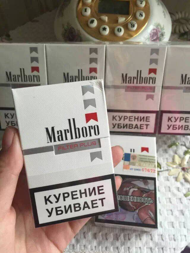 High quality marlboro light/red cigarette