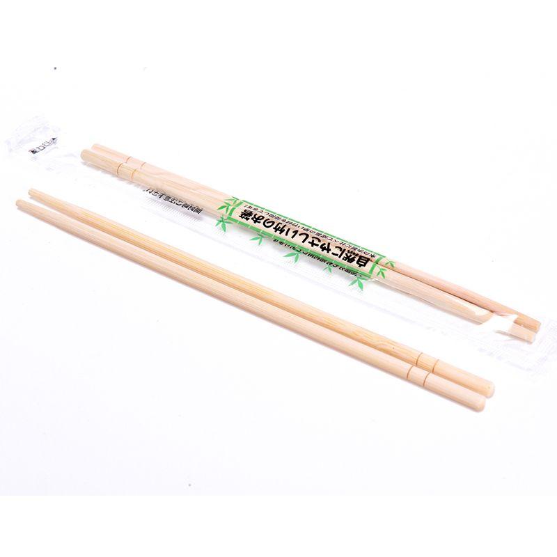 Chinese Custom Disposable Round Bamboo Chopsticks Bulk Wholesale