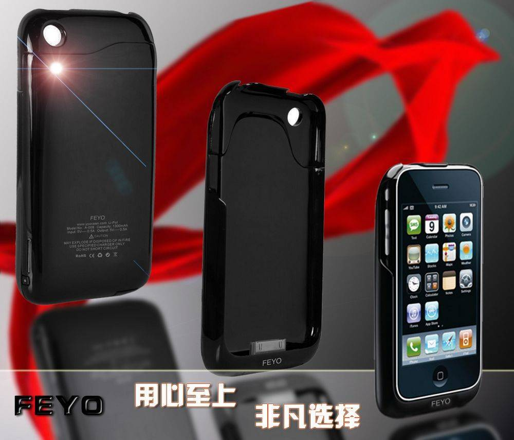 iPhone external rechargeable backup battery