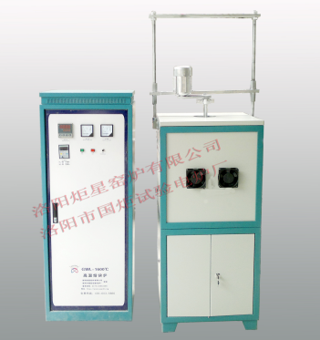 1200-1700 Centigrade High temperature Frit Furnace With Agitation