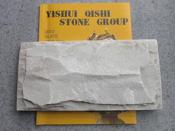 White Quartzite Mushroom Stone Panel