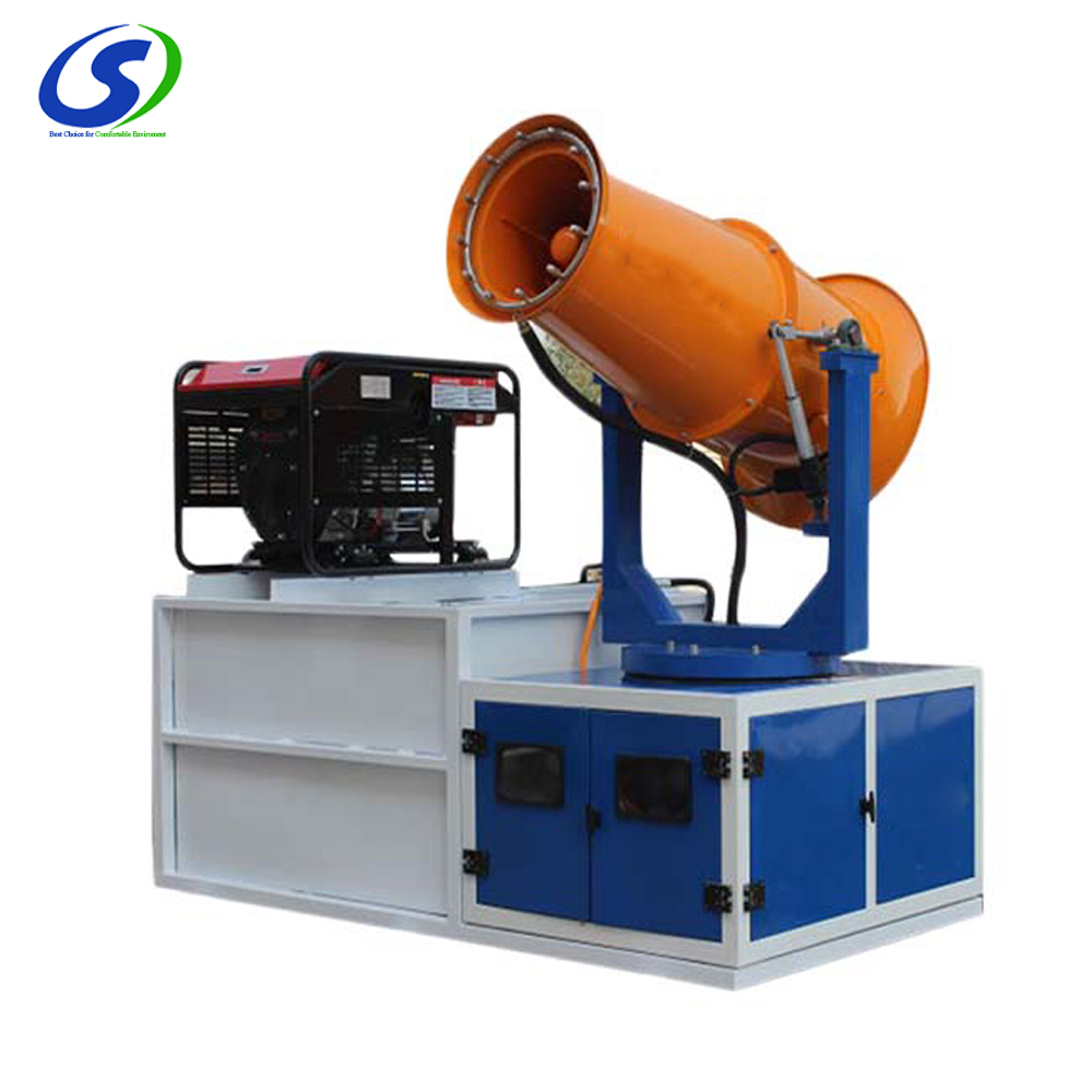 Water mist cannon removel dust fog cannon for clinker