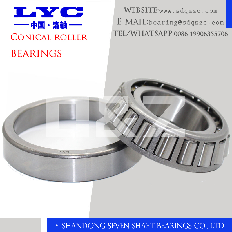 LYC Conical roller bearings