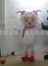 Pretty Sheep cartoon costume