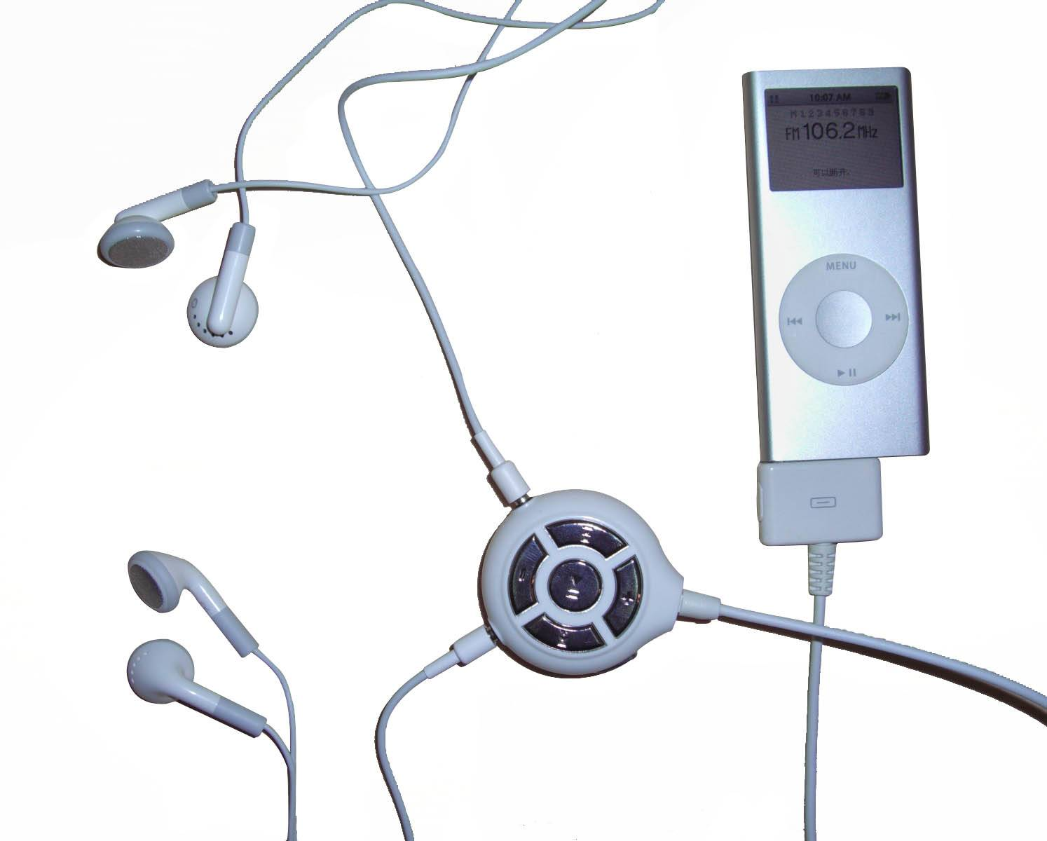 z-ip100-FM Radio for iPod