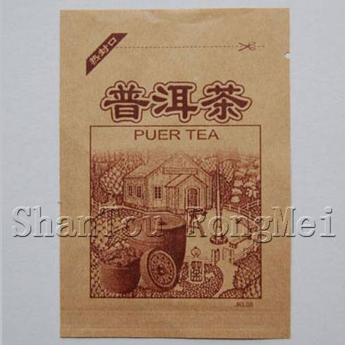 Paper zipper bags
