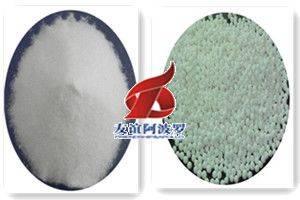 Zinc Sulfate (zinc sulphate) Monohydrate