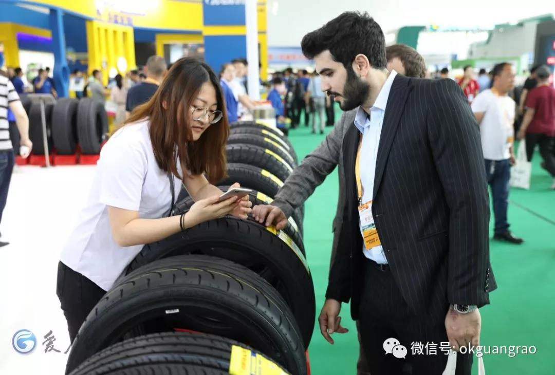 The 11th China (Guangrao) International Rubber Tire & Auto Accessory Exhibition(China GRTAE)