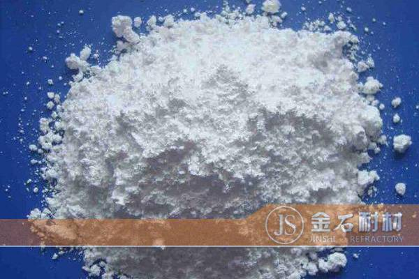 High Aluminum Powder