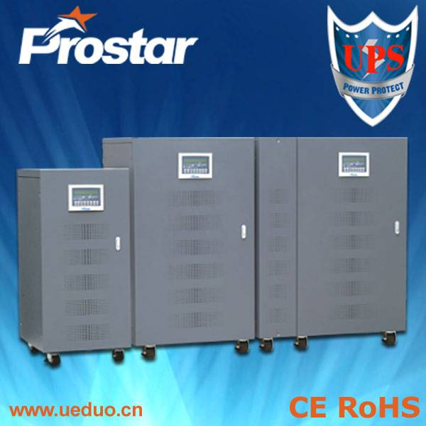 Prostar Three Phase Low Frequency Online UPS 6kva~ 400kva