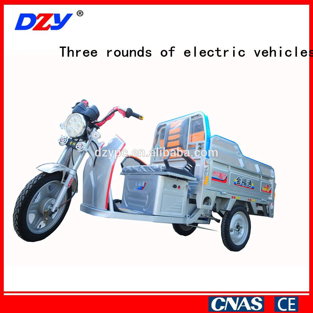 China manufactory factory 48v three wheel electric tricycle