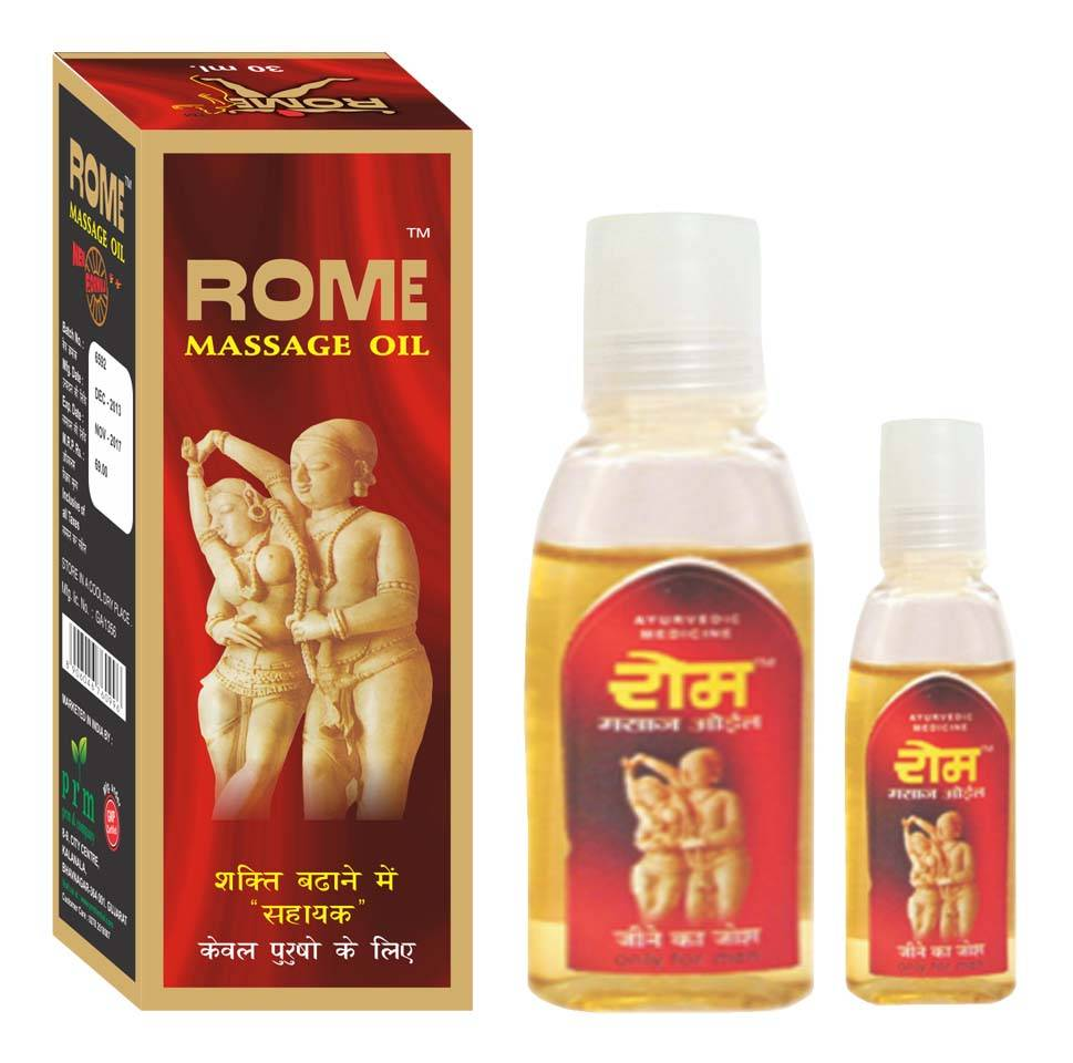 Rome Massage Oil