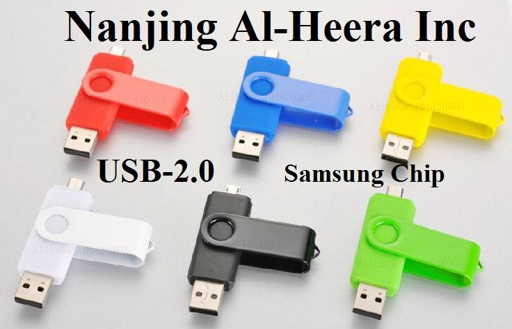 Mobile USB Flash Drive