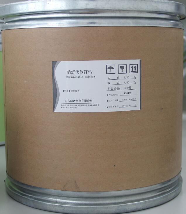 Rosuvastatin calcium, GMP certified