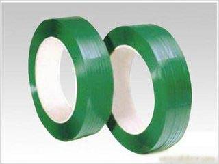 Plastic Packing Straps/Polypropylene Strapping Band/ industrial strapping