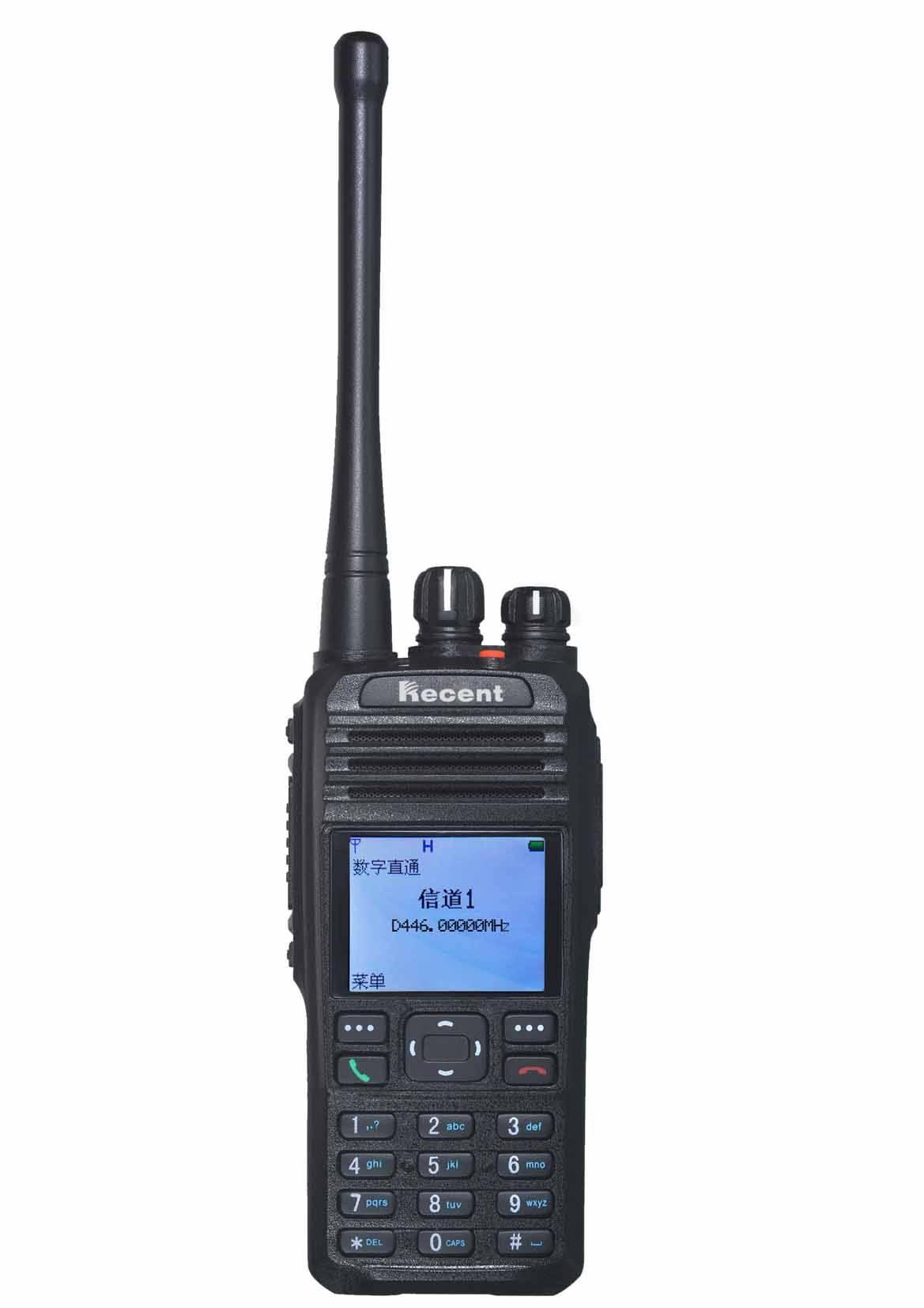 RS-629D DMR Digital Radio