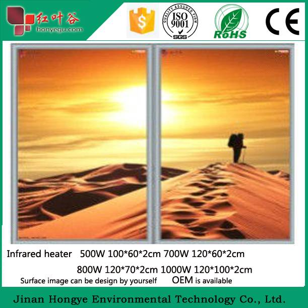 Factory Prices Original Brands Carbon Crystal Heater