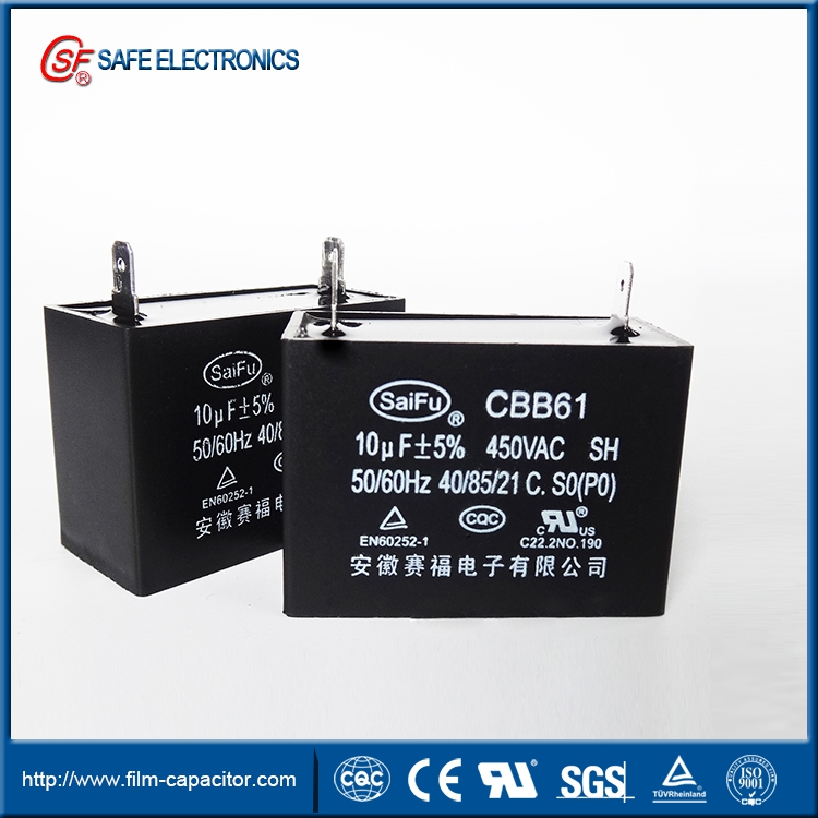CBB61 capacitor of ceiling fan