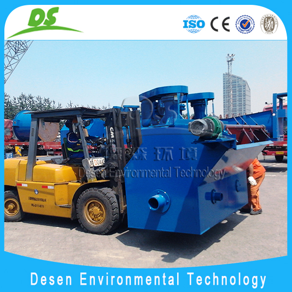 DESEN Machinery flotation separator for ore processing plant
