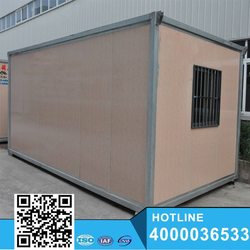 20feet chaoqiang best selling prefab house prices