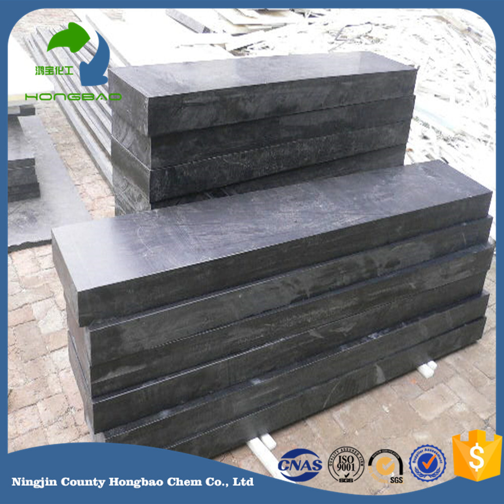 Engineering Uhmwpe Plastic sheet