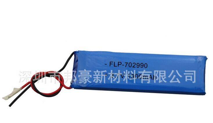 3.7V 1900mAh Lithium polymer battery pack