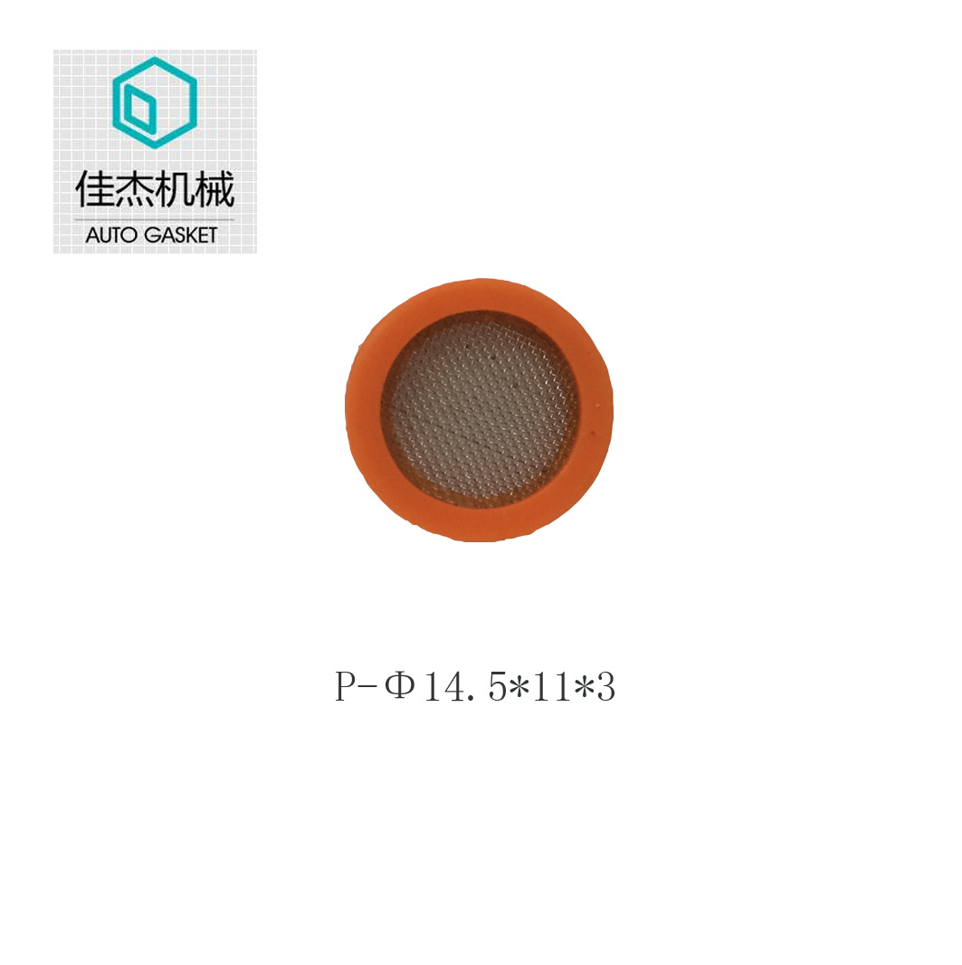 Jiajie rubber wrapping filter mesh gasket on water filter
