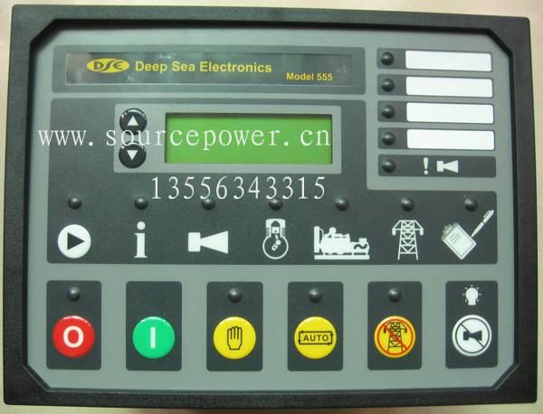 DSE520|DSE550|DSE555|DSE560|DSE701|DSE702|DSE703|DSE704 Marine controller unit Marine diesel engine