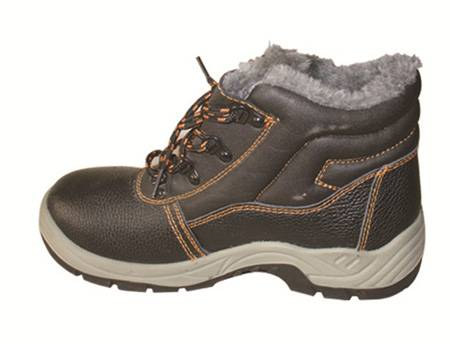 Safety Shoes / Work Shoes MS021 from China Manufacturer