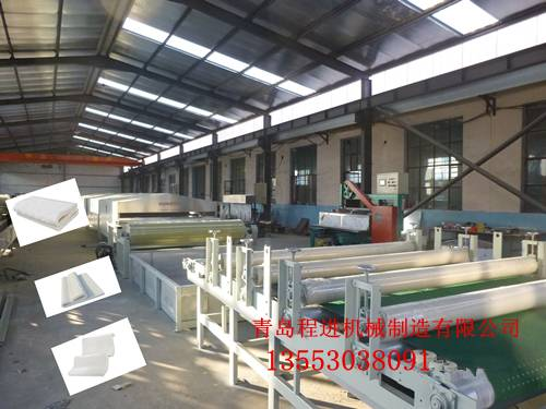 latex mattress production line