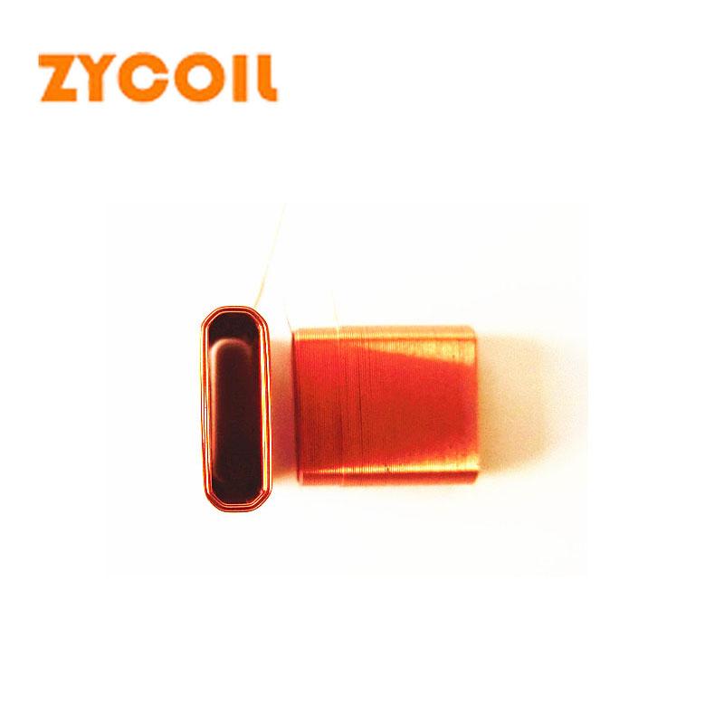 Air RFID core coil