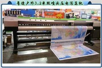China made Large printing machine for paper printing