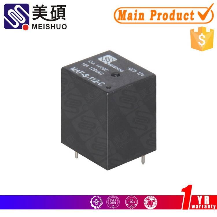 MEISHUO MAF 4117  20a PCB relay auto relay  car relay