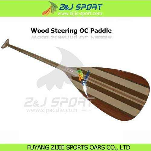 Wooden Steering OC Paddle