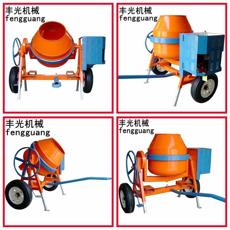 260L concrete mixer
