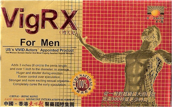 Vigrx For Men male sex enhancement penis enlarge pills