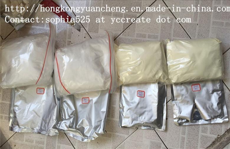 High Quality CAS 58-33-3 Promethazine Hydrochlorine/Promethazine HCl