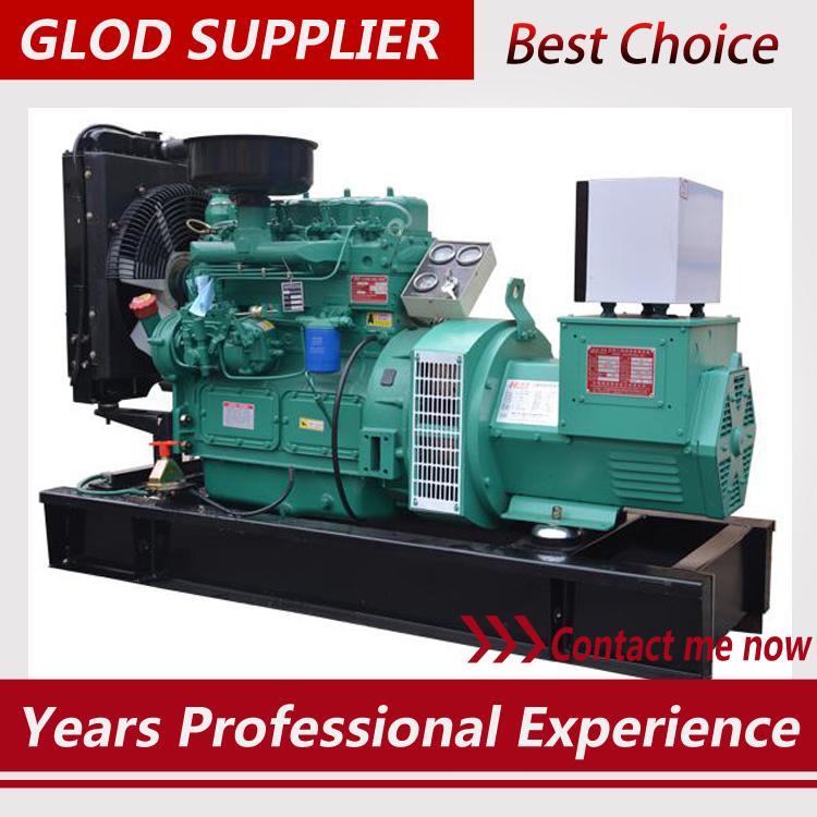 30kw diesel generator price max 33kw four cylinder engine 4100D