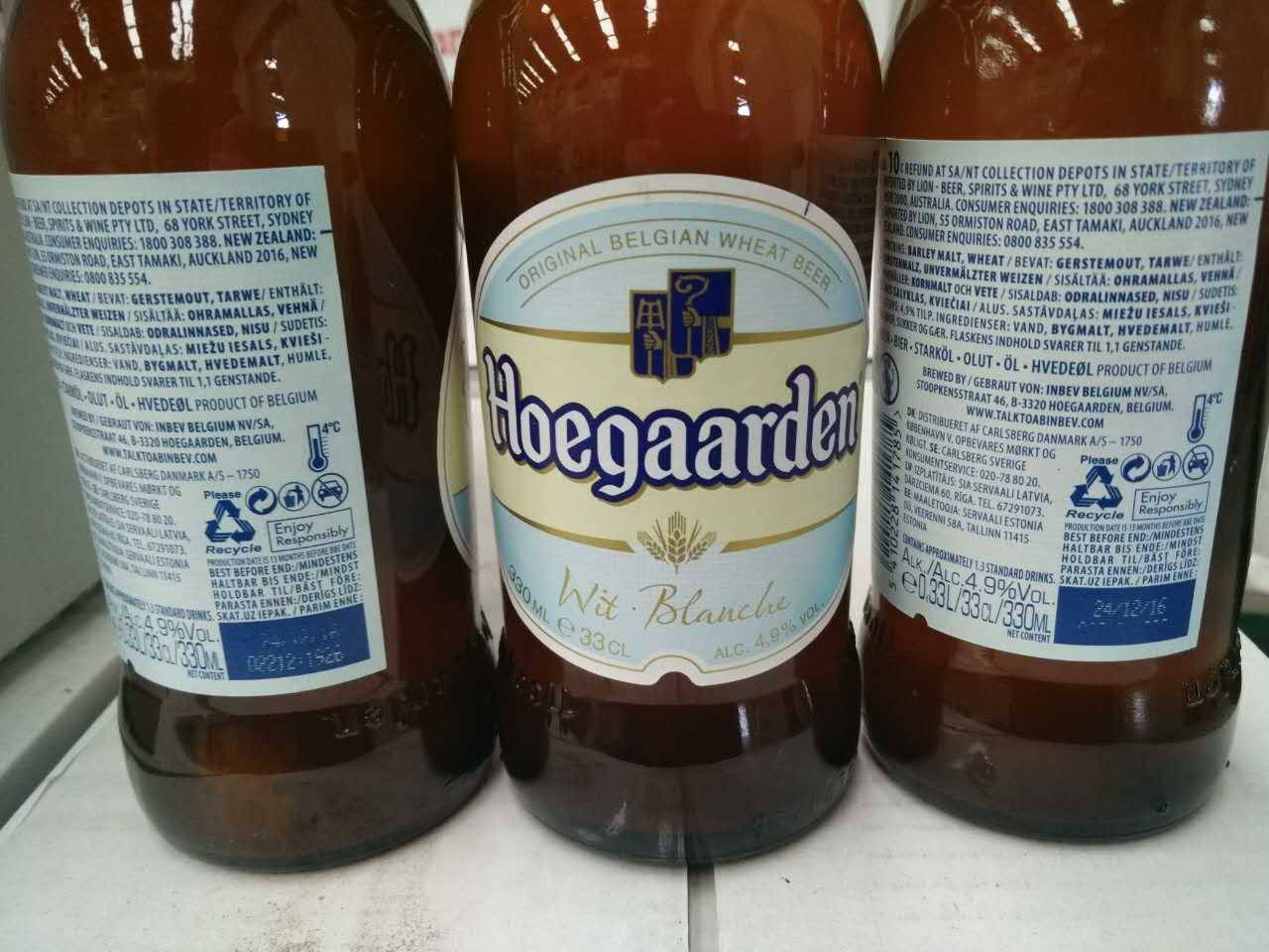 Hoegaarden 24x330ml