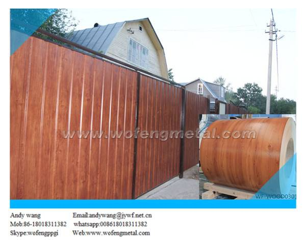 Cold rolled wooden pattern color coated steel sheet