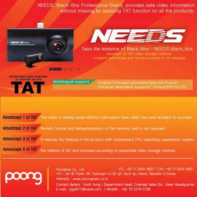 Car Black Box NEEDS X500