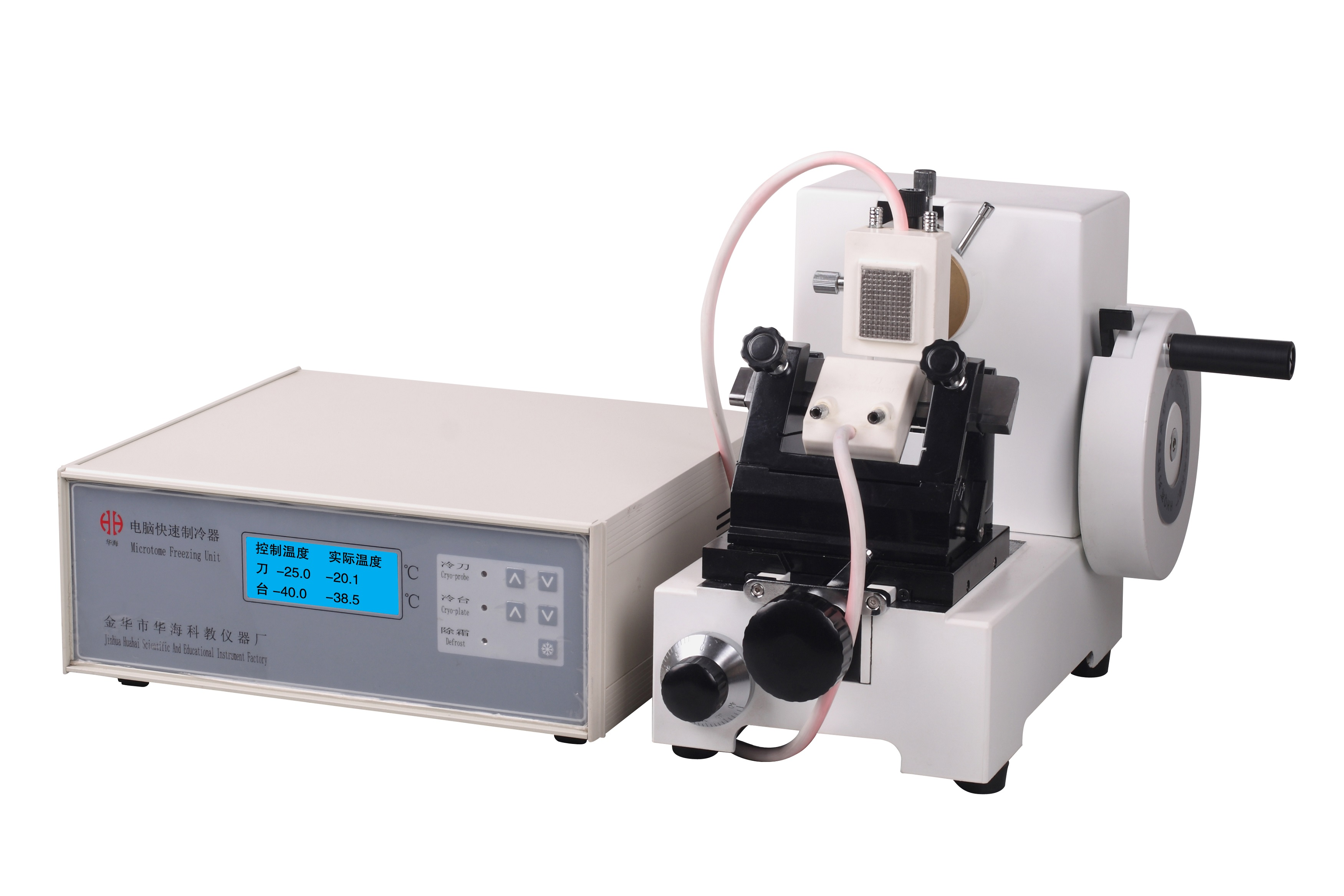 Model HH-2508III Pathological Biological Tissue Microtome with Computer Controlled fast freezing