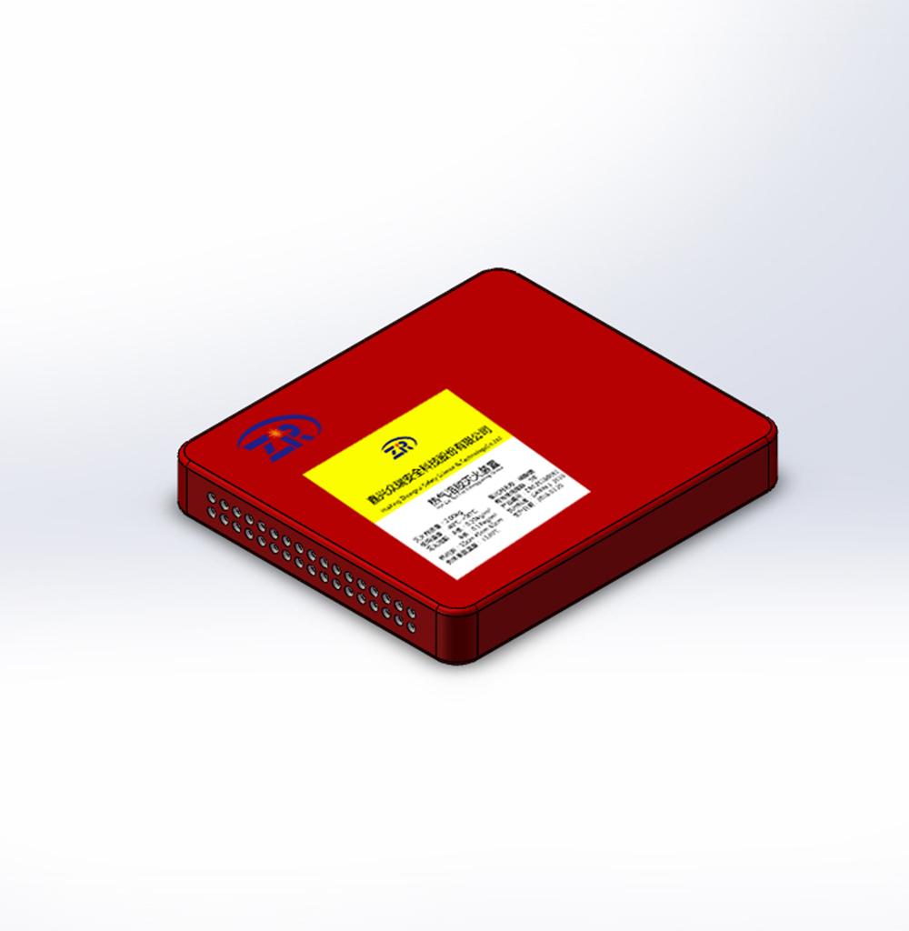 QRR0.05AG/SD