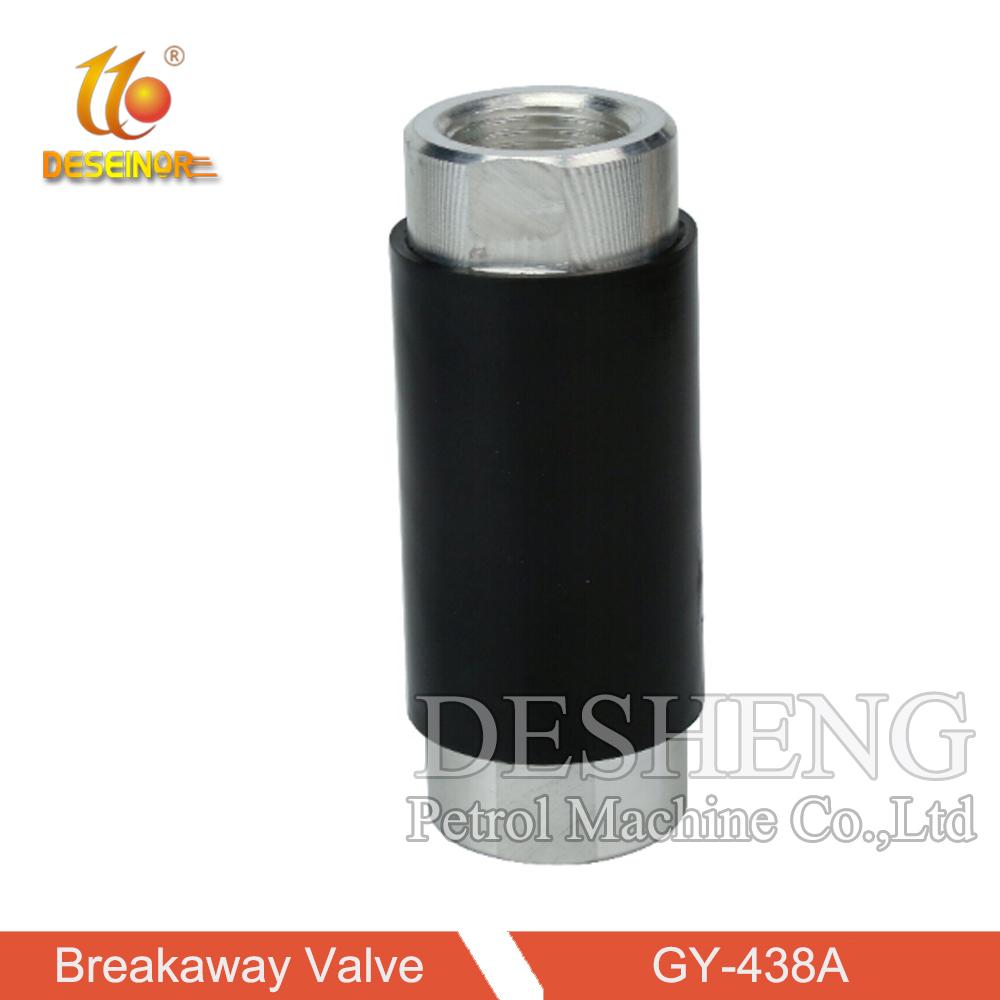 Breakaway Valve for Fuel Nozzle