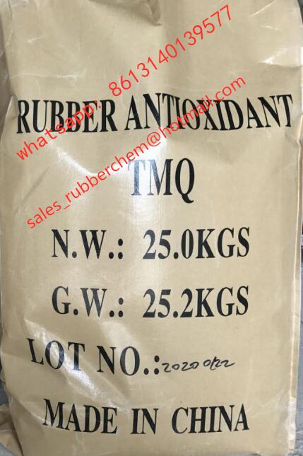 RUBBER ANTIOXIDANT TMQ