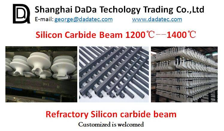 Refractory silicon nitride tube refractory kiln furniture supplier